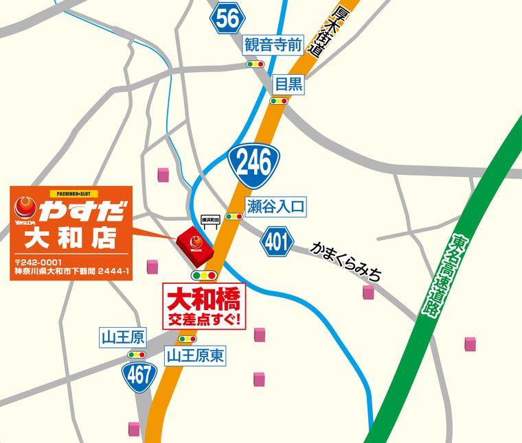 やすだ大和店地図